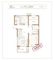 中国铁建清溪国际璟园B1'户型2室2厅91.22㎡