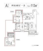 中国铁建悦湖国际A户型4室2厅113㎡
