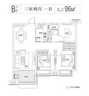 中国铁建悦湖国际B户型3室2厅96㎡