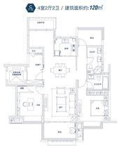 中国铁建悦湖国际洋房C户型4室2厅120㎡