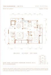 融创合肥壹号院7#501室5室2厅215㎡
