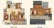 优诗美地B户型105-110加阁楼3室2厅105㎡