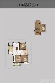 恒馨印象1#16层-跃层033室2厅122.12㎡