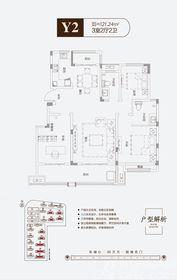 聚诚雍德府Y23室2厅121.24㎡