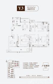 聚诚雍德府Y34室2厅135.67㎡