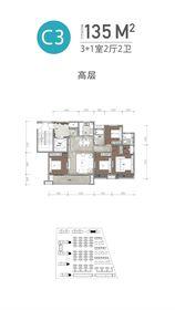金鹏清风明月C34室2厅135㎡