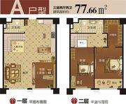 华邦公馆A户型3室2厅77.66㎡