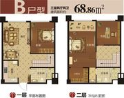 华邦公馆B户型3室2厅68.86㎡