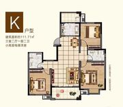 宇业天逸华府K户型3室2厅111.71㎡