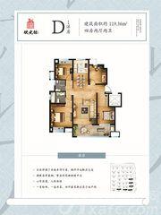 嘉禾状元坊D1洋房4室2厅119.36㎡