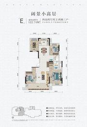 中科智宸E户型4室2厅122.74㎡