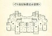恒大林溪郡7#标准层3室2厅129㎡