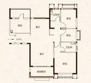 恒大翡翠华庭N户型3室2厅126㎡