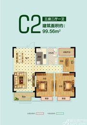 东都绿洲C23室2厅99.56㎡