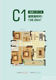 东都绿洲C14室2厅138.06㎡