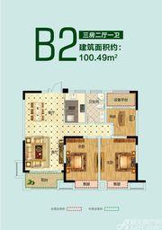 东都绿洲B23室2厅100.49㎡
