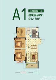 东都绿洲A13室2厅94.17㎡