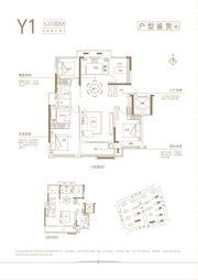 合景庐江壹号Y1户型4室2厅130㎡