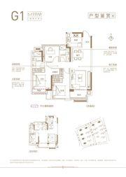 合景庐江壹号G1户型3室2厅111㎡