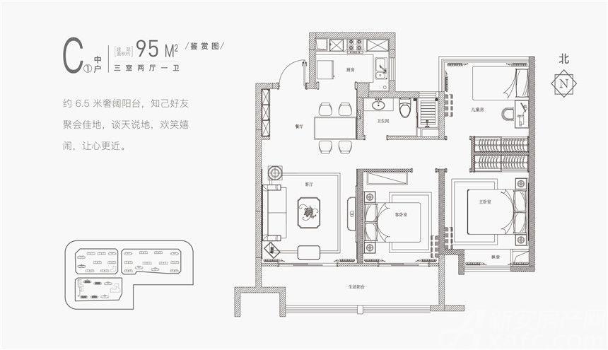 金科中梁·都荟大观C3室2厅95平米