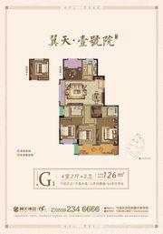 翼天·壹号院G14室2厅126㎡
