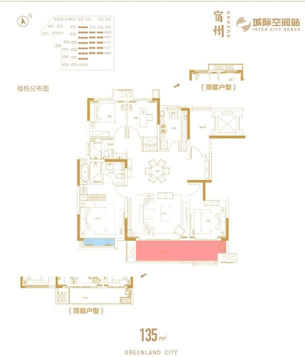 绿地·宿州城际空间站135㎡4室1厅135平米