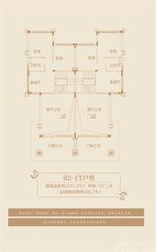 恒大首府B2-1T4室3厅211.27㎡