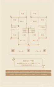 恒大首府B2-2T4室3厅218.82㎡