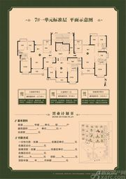 淮北恒大中央公园7-33室2厅117.83㎡