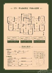 淮北恒大中央公园17-13室2厅122.91㎡