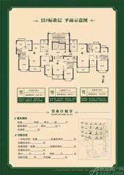 淮北恒大中央公园13-33室2厅118.36㎡