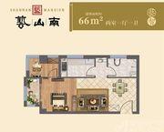 艺山南艺智66㎡户型2室1厅66㎡