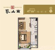 艺山南艺智47㎡户型1室1厅47㎡