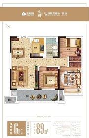绿地·宿州城际空间站G5户型3室2厅89㎡