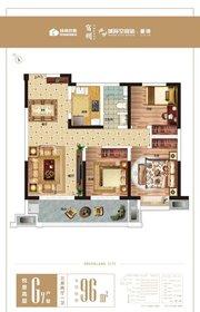 绿地·宿州城际空间站G7户型3室2厅96㎡