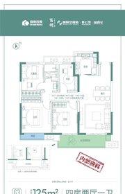 绿地·宿州城际空间站衢公馆G3户型4室2厅125㎡