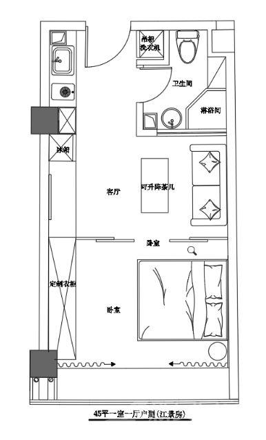 京徽·翡翠滨江45平江景房1室1厅45平米