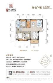 鸿威·东方雅苑B13室2厅122㎡
