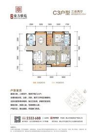 鸿威·东方雅苑C33室2厅126㎡