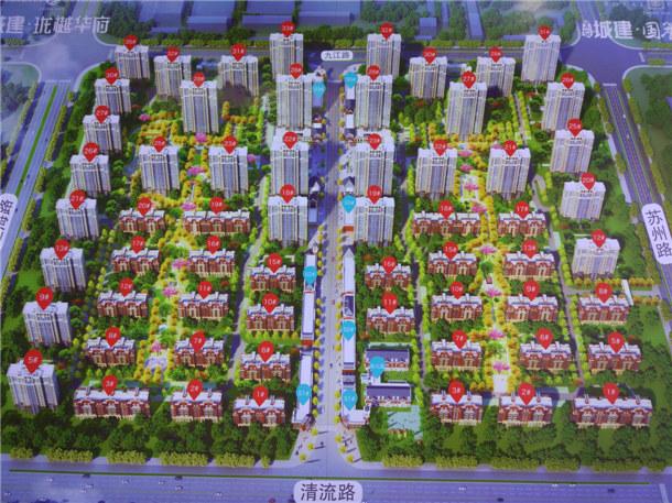 北京城建国誉锦城