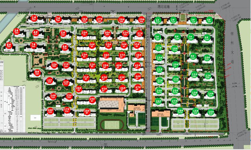 绿地·宿州城际空间站