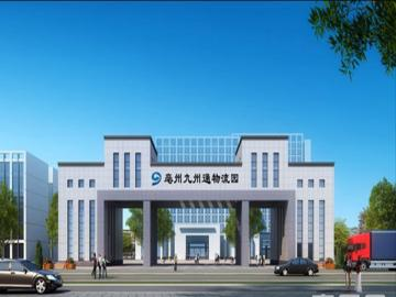 亳州九州通中药物流园