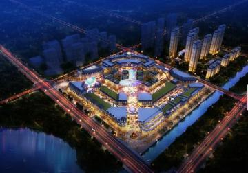 芜湖奥特莱斯商业广场