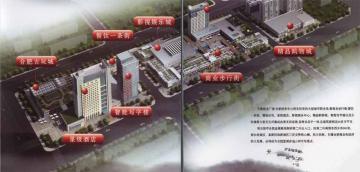 天徽商业广场