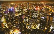 光彩建材新城