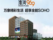 淮河969