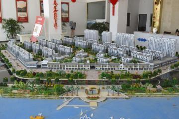 汇泰·鑫海湾
