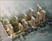 中地国际城