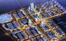 金龙国际商贸港