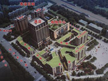 兴源高铁时代广场